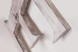 Letra «E» de madera